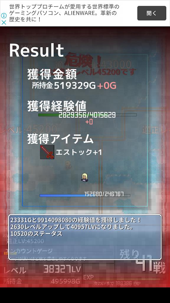 f:id:masako_blog:20200619121950p:image