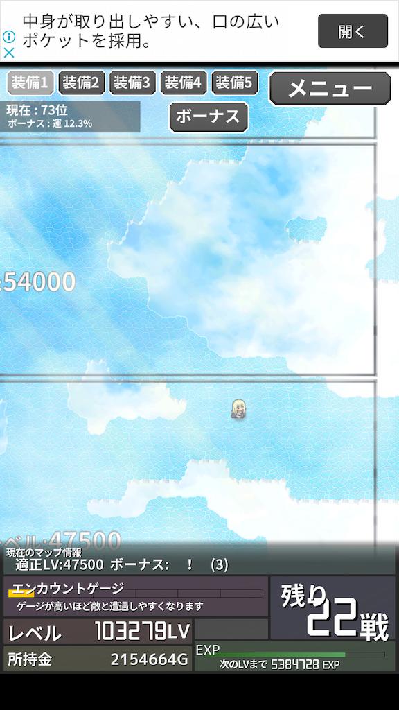 f:id:masako_blog:20200619153850p:image