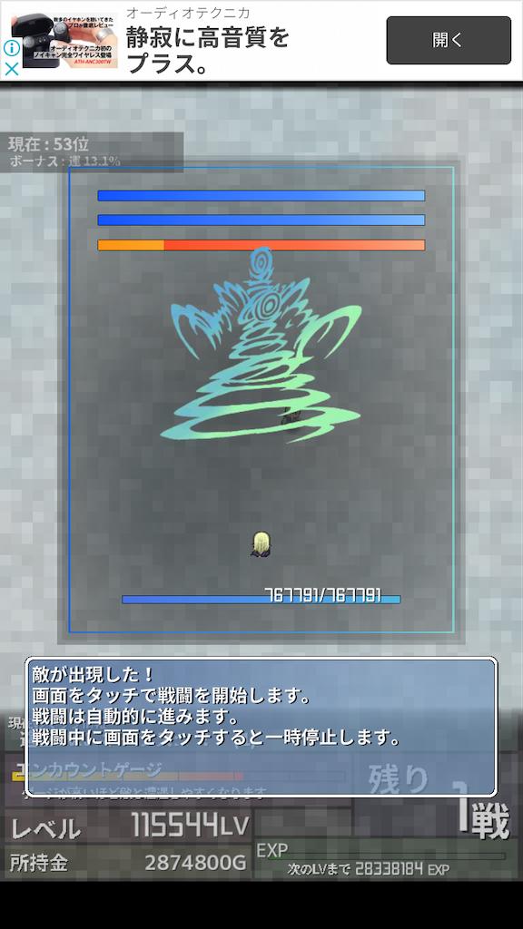 f:id:masako_blog:20200619154154p:image