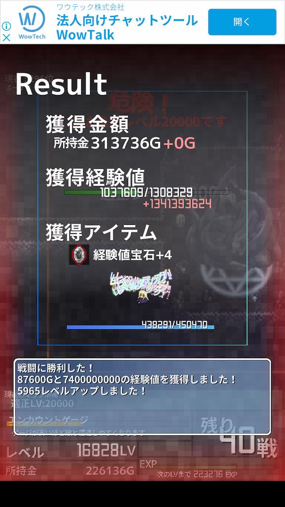 f:id:masako_blog:20200619165536p:image