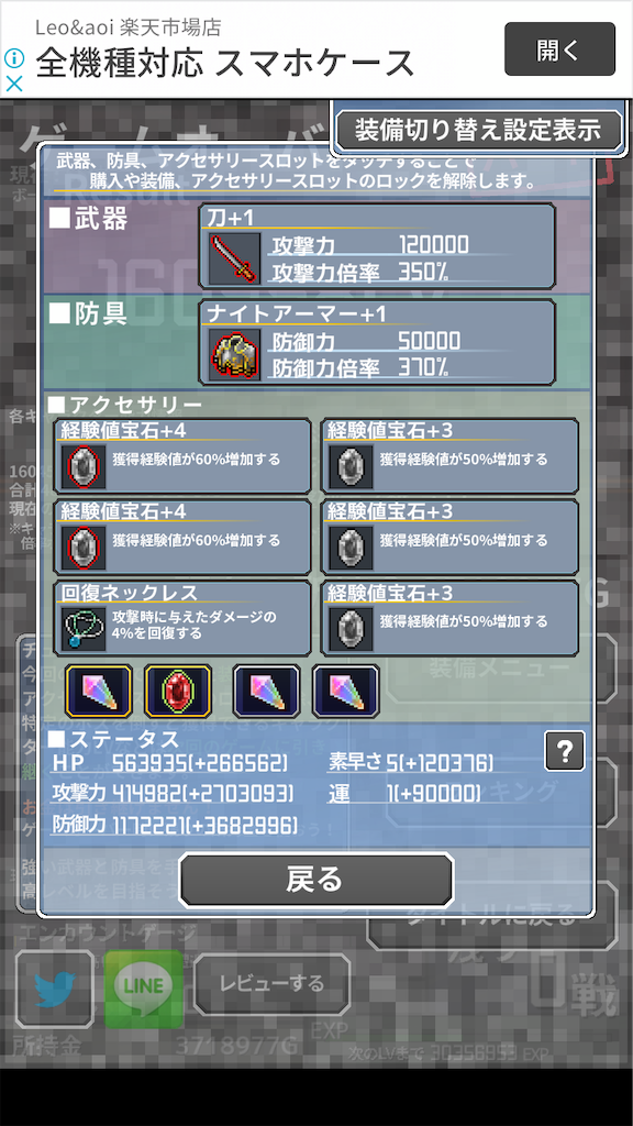 f:id:masako_blog:20200619174850p:image