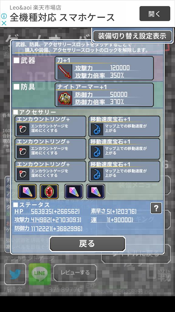 f:id:masako_blog:20200619174909p:image