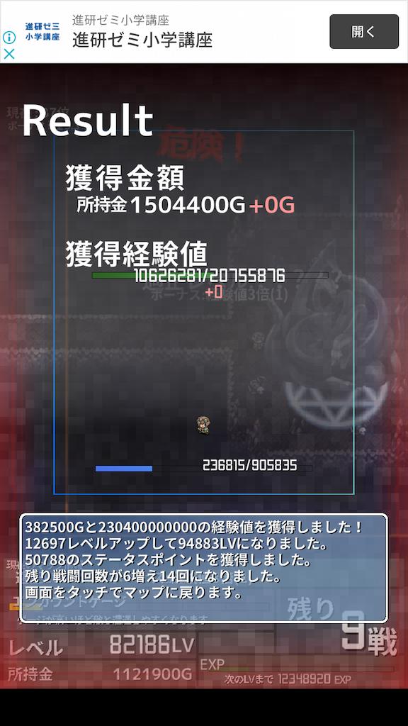 f:id:masako_blog:20200619175616p:image