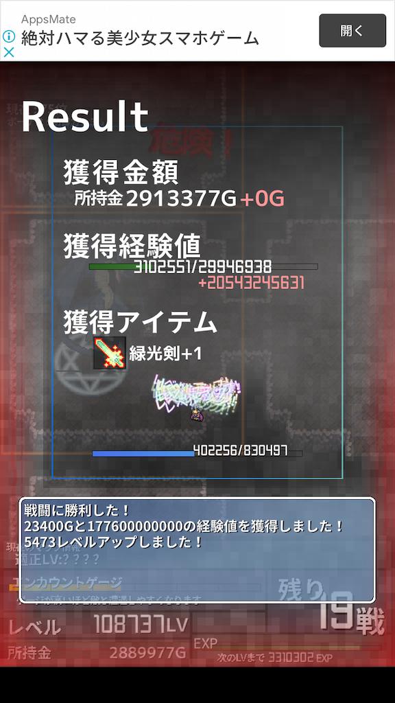 f:id:masako_blog:20200619175830p:image