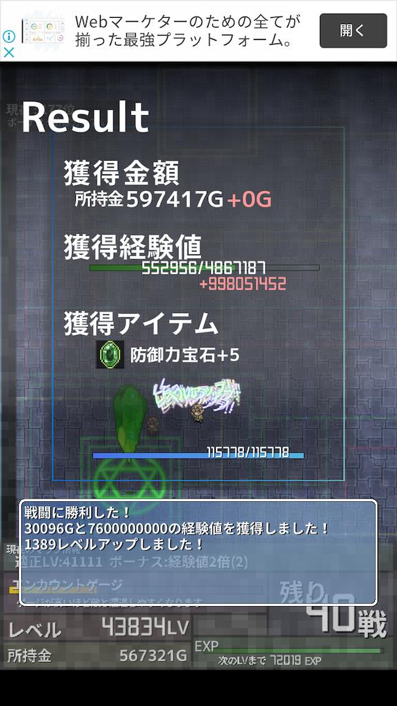 f:id:masako_blog:20200619194819p:image