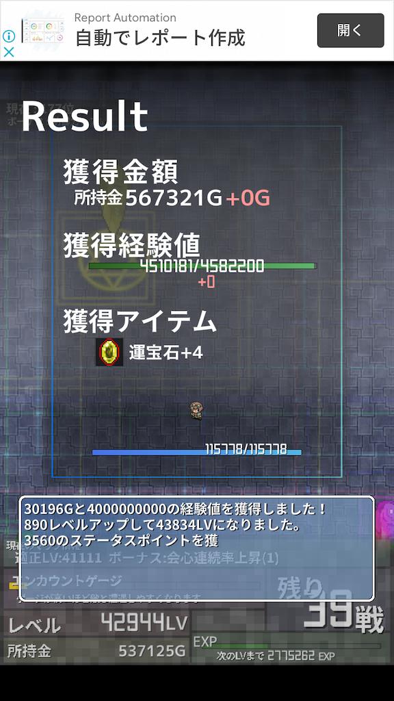 f:id:masako_blog:20200619194830p:image