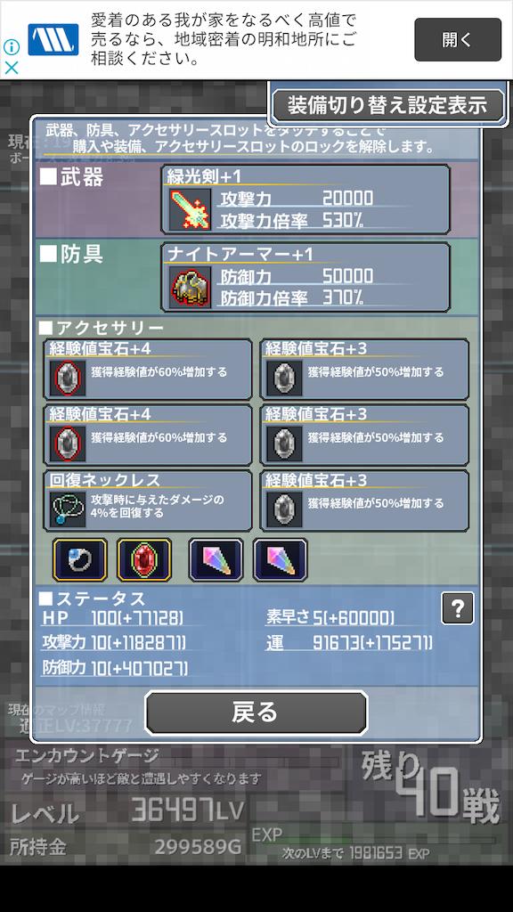 f:id:masako_blog:20200619195921p:image