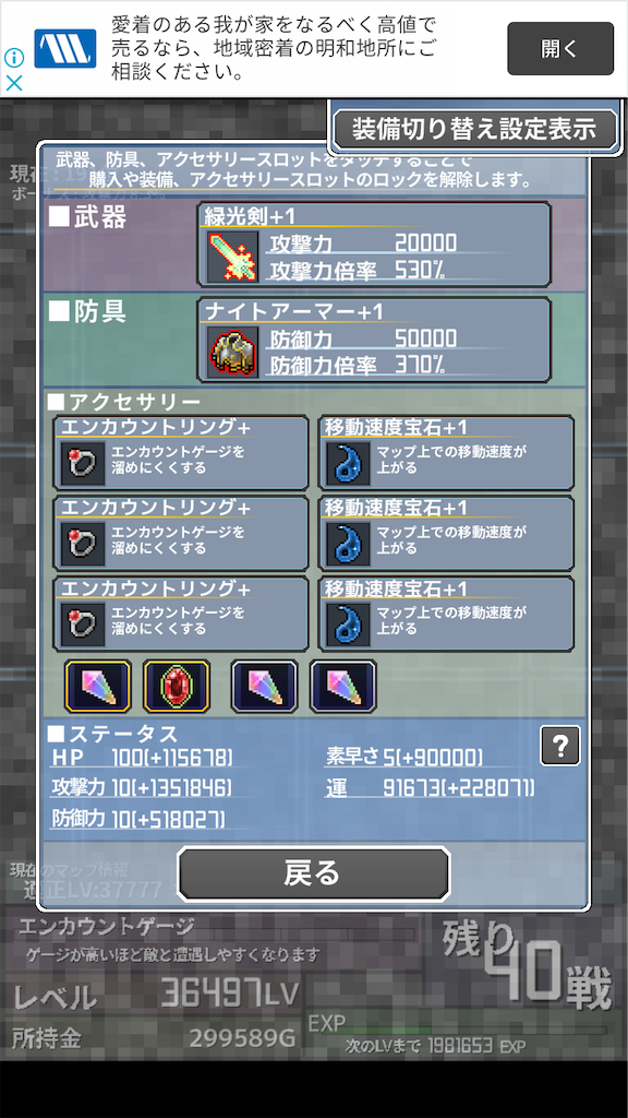 f:id:masako_blog:20200619195925p:image