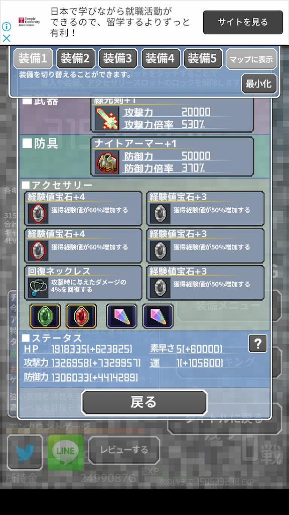 f:id:masako_blog:20200619205556p:image