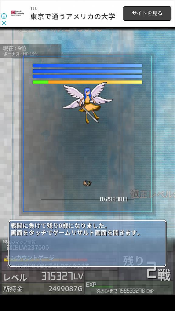 f:id:masako_blog:20200619205626p:image
