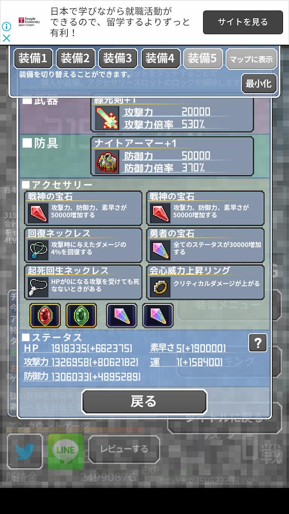 f:id:masako_blog:20200619205801p:image