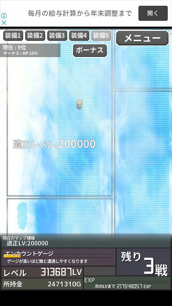 f:id:masako_blog:20200619210148p:image