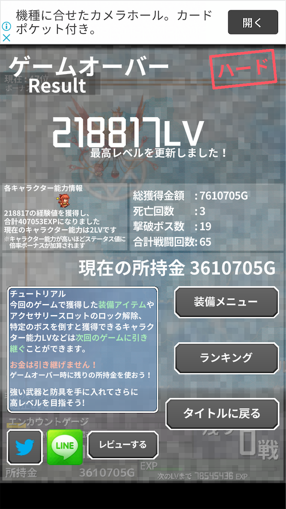 f:id:masako_blog:20200619223412p:image