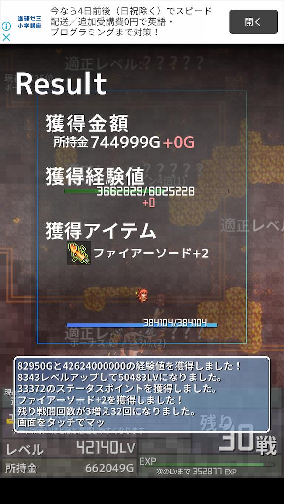 f:id:masako_blog:20200619231929p:image