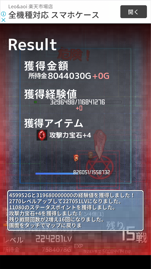 f:id:masako_blog:20200619231934p:image