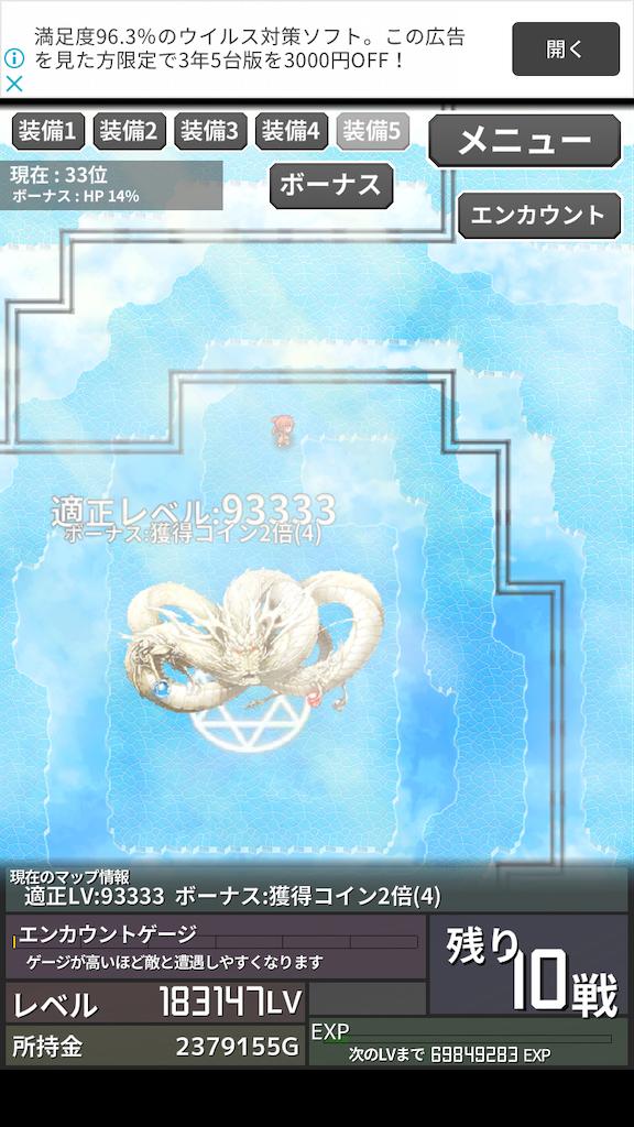 f:id:masako_blog:20200620044717p:image