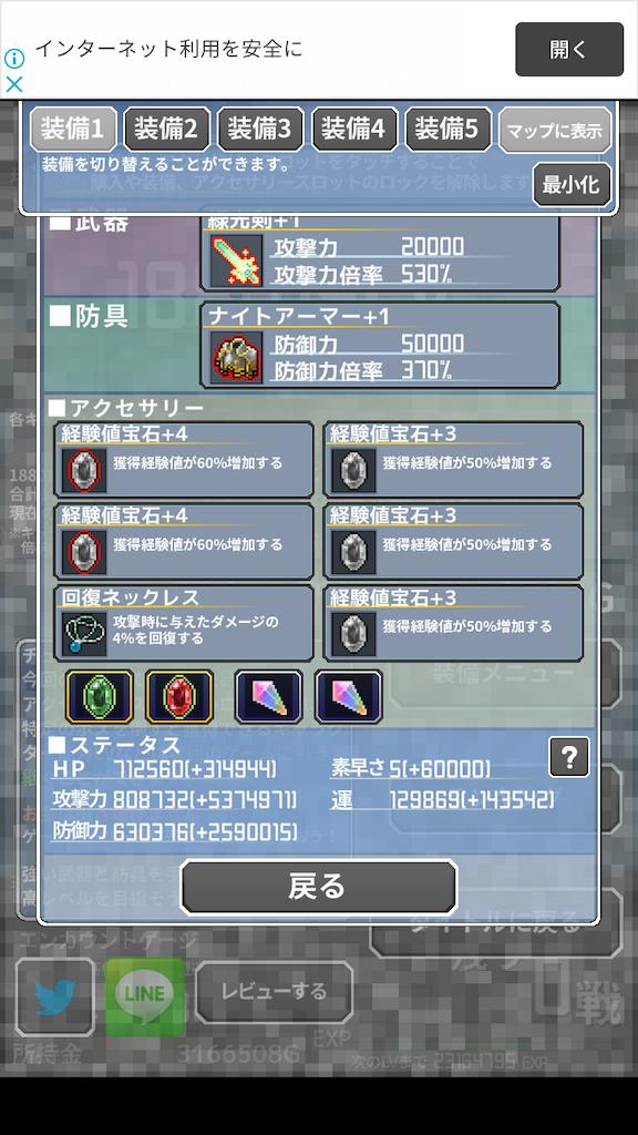 f:id:masako_blog:20200620044926p:image
