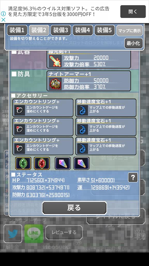 f:id:masako_blog:20200620045010p:image