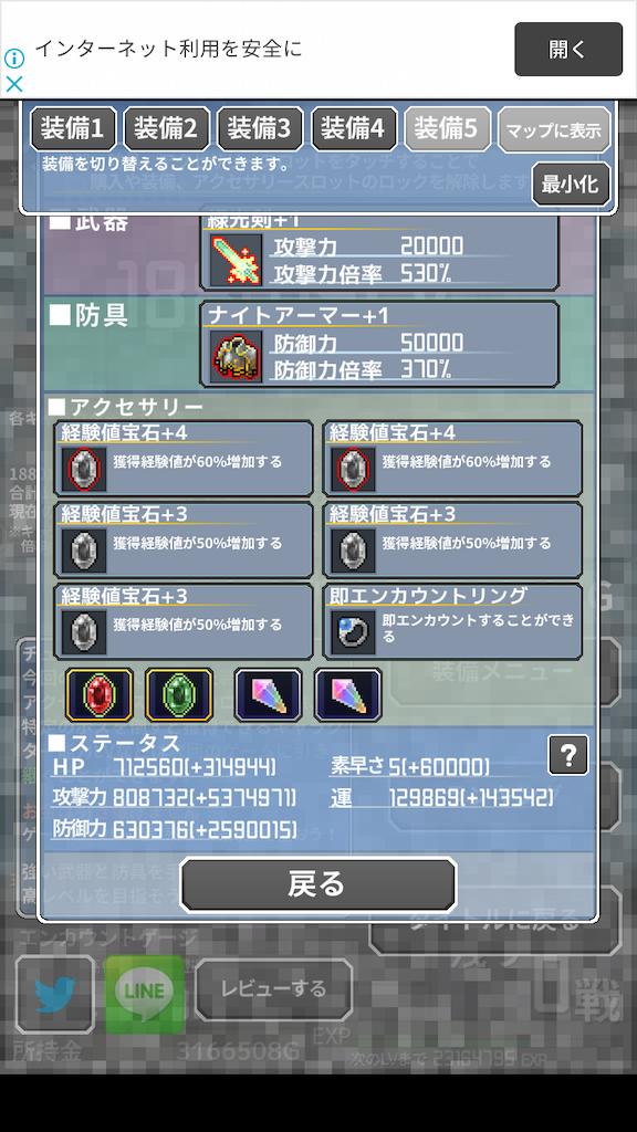 f:id:masako_blog:20200620045109p:image