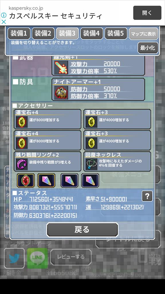 f:id:masako_blog:20200620045227p:image