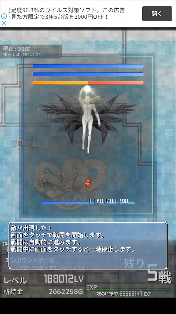 f:id:masako_blog:20200620045554p:image