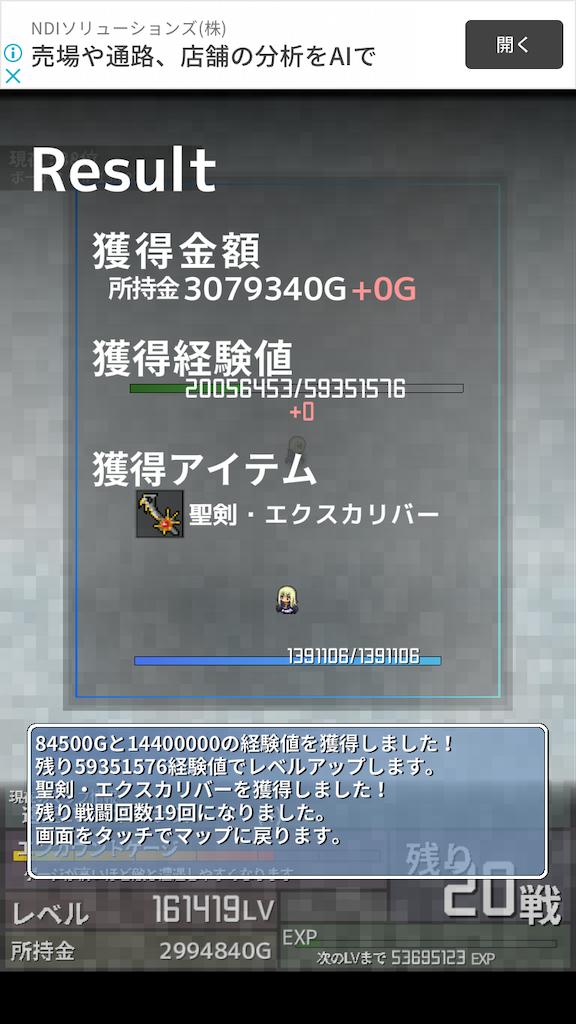 f:id:masako_blog:20200620055105p:image