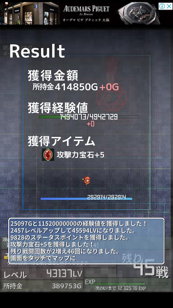 f:id:masako_blog:20200620103008p:image