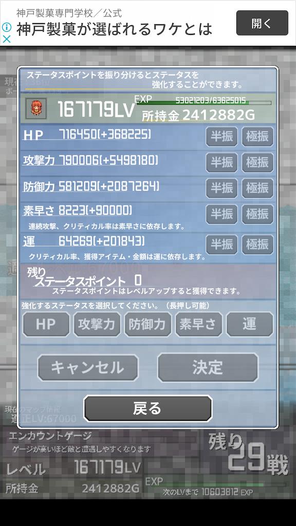 f:id:masako_blog:20200620103046p:image