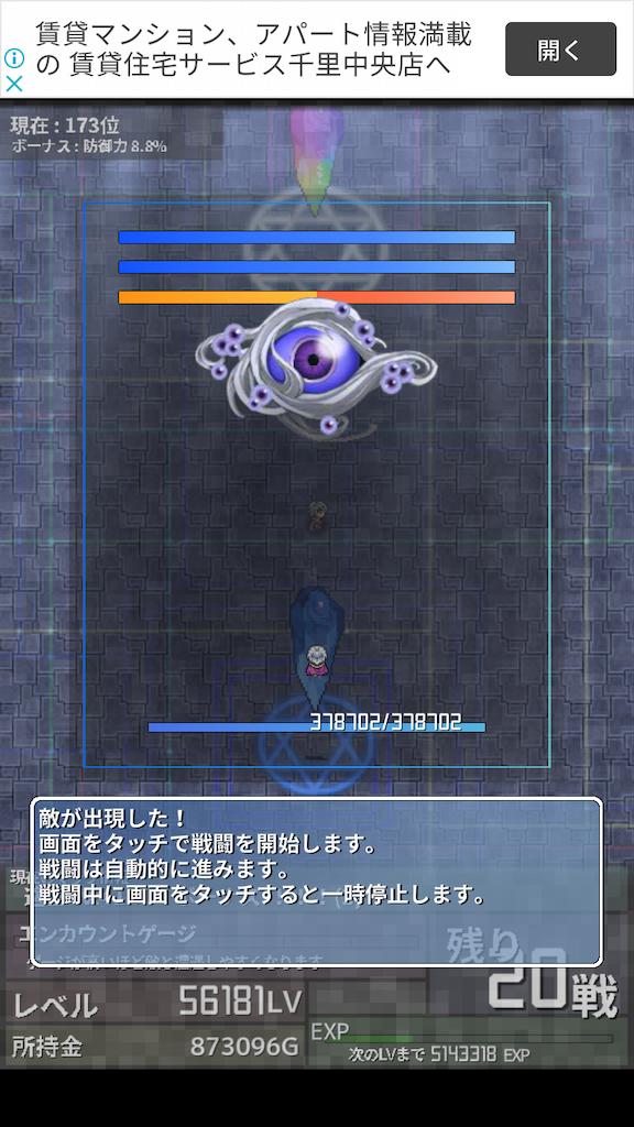 f:id:masako_blog:20200620104645p:image