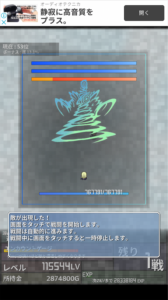 f:id:masako_blog:20200620105429p:image