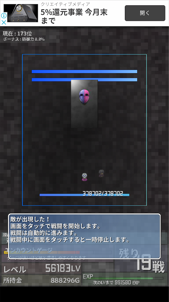 f:id:masako_blog:20200620105522p:image