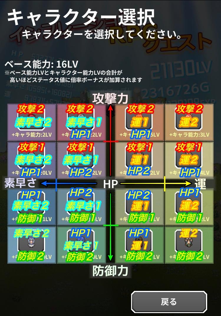 f:id:masako_blog:20200622231202j:plain