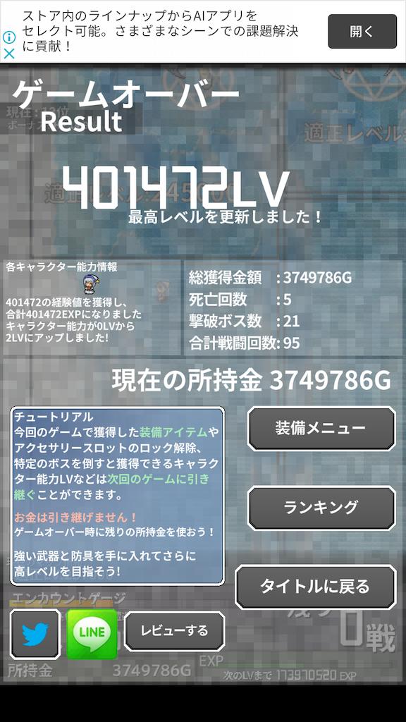 f:id:masako_blog:20200623073155p:image