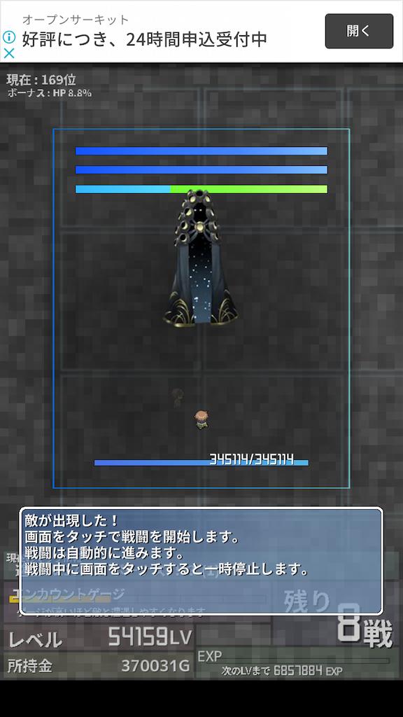 f:id:masako_blog:20200623121453p:image