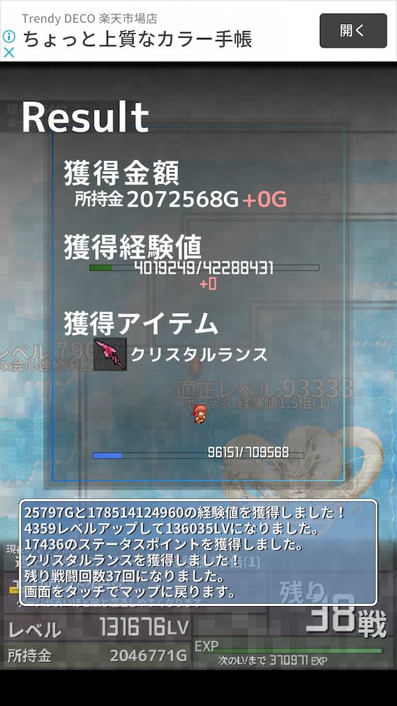 f:id:masako_blog:20200623130846p:image
