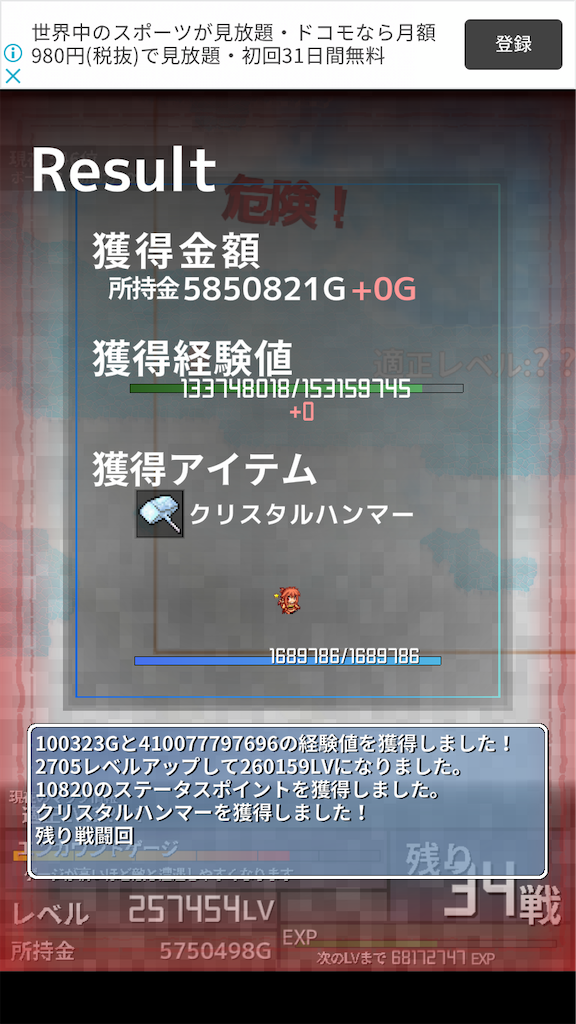 f:id:masako_blog:20200623131139p:image