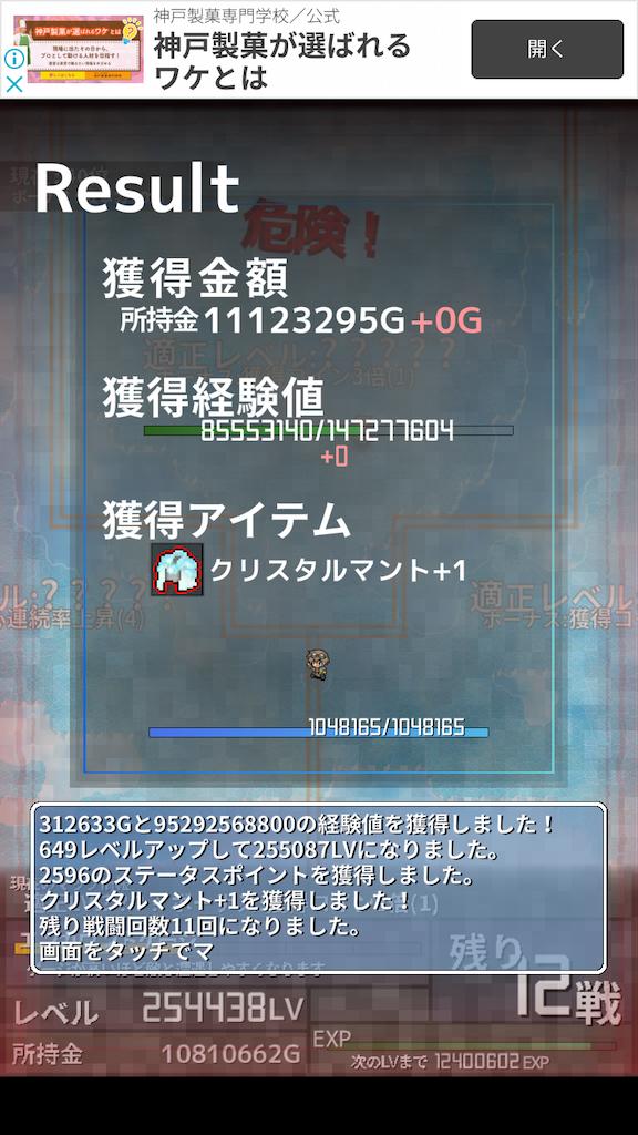 f:id:masako_blog:20200624233438p:image