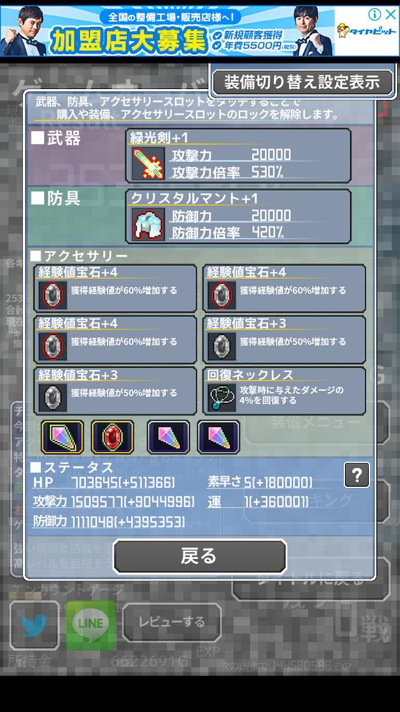 f:id:masako_blog:20200624233638p:image