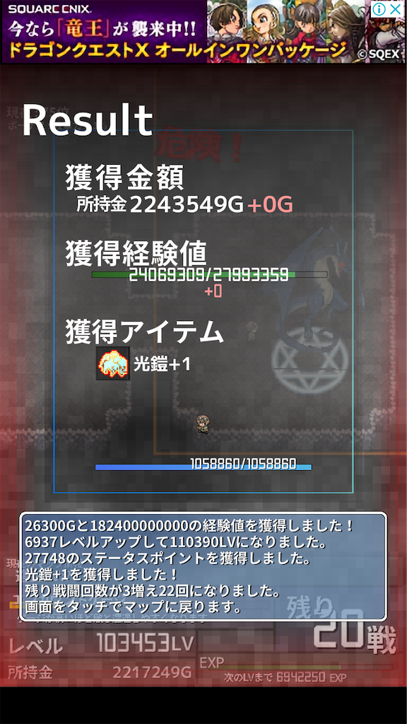 f:id:masako_blog:20200625005011p:image