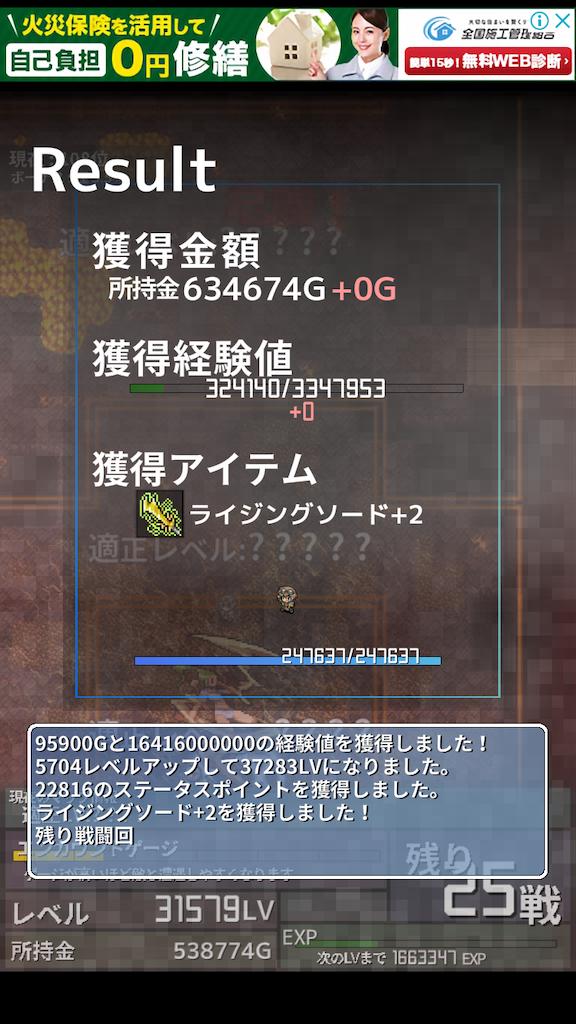 f:id:masako_blog:20200625005336p:image