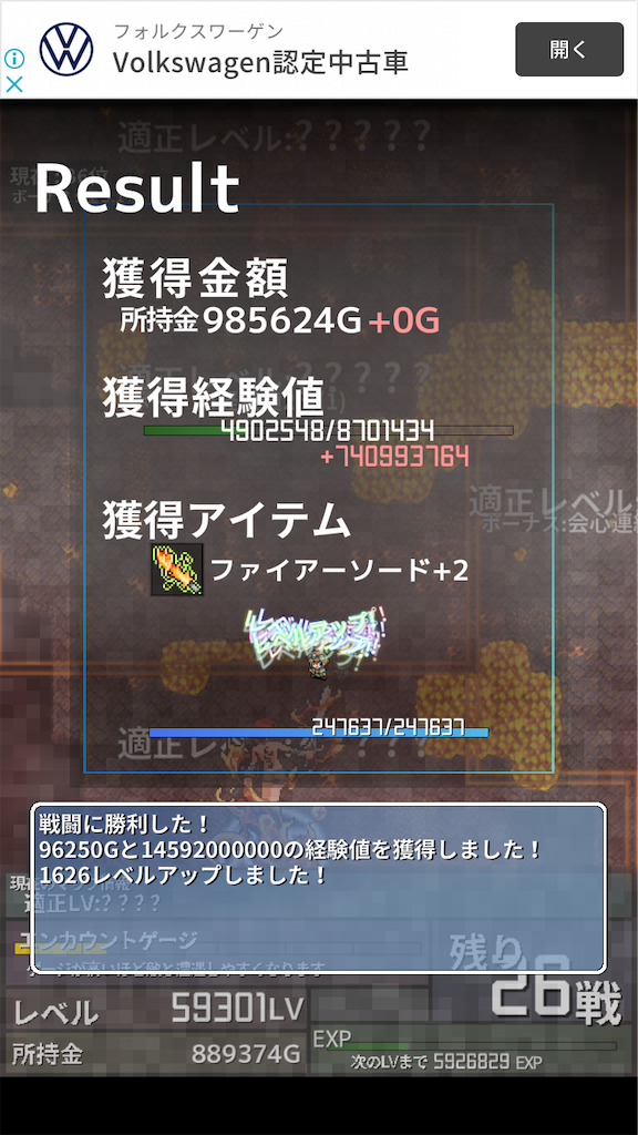 f:id:masako_blog:20200625005341p:image