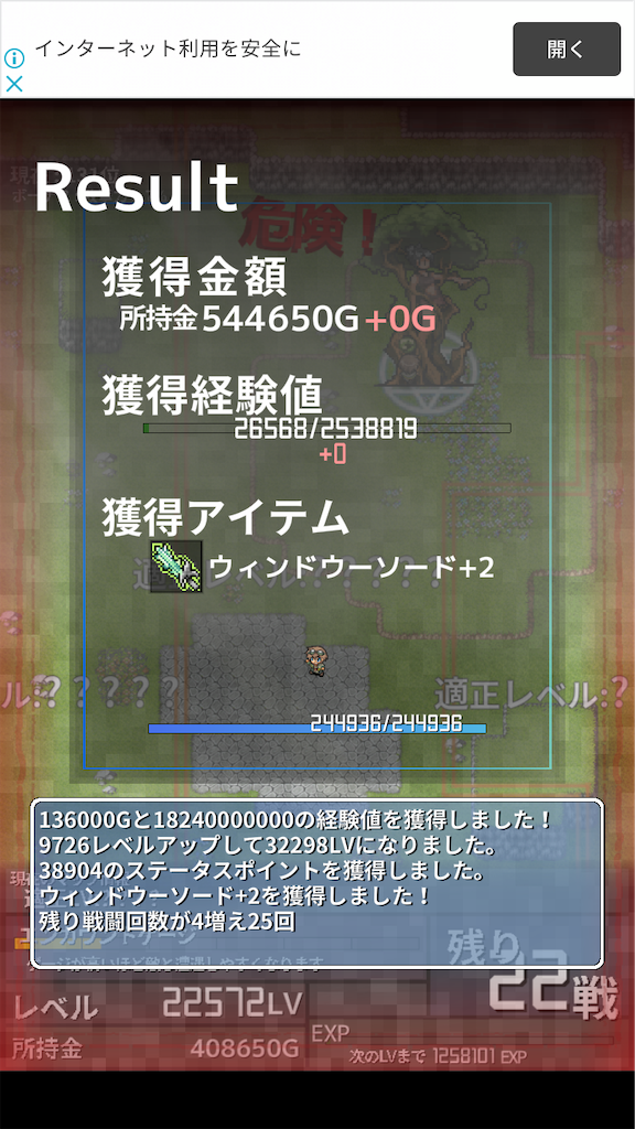 f:id:masako_blog:20200625005400p:image