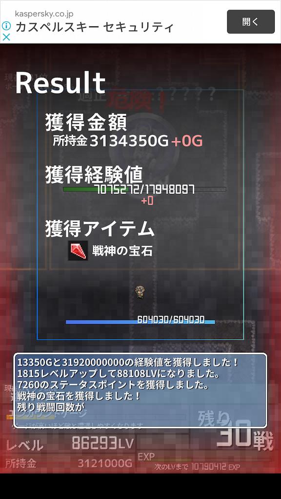 f:id:masako_blog:20200625005405p:image