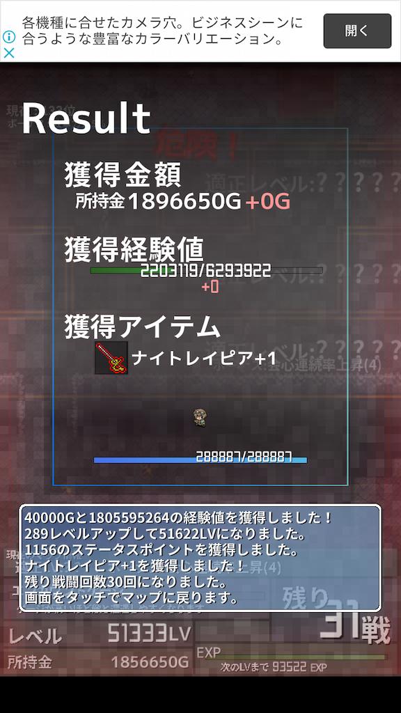 f:id:masako_blog:20200626185609p:image