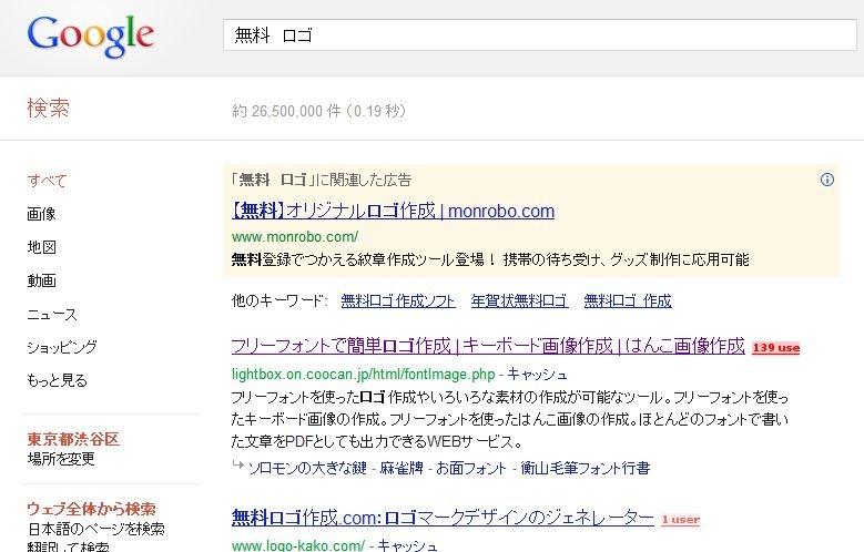 f:id:masalib:20120701065751j:plain