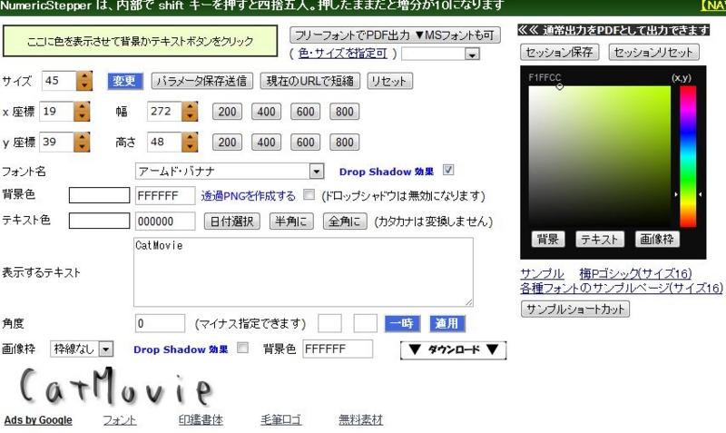 f:id:masalib:20120701065818j:plain