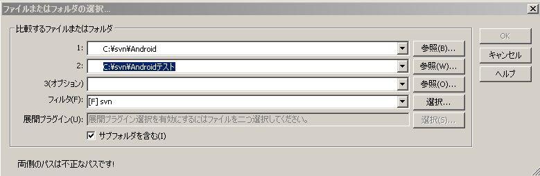 f:id:masalib:20141112222808j:plain