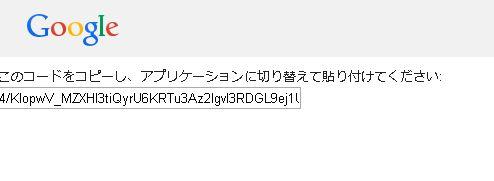 f:id:masalib:20150807225854j:plain