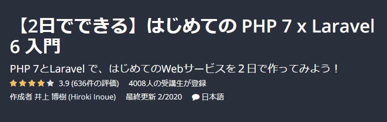f:id:masalib:20200212005323p:plain