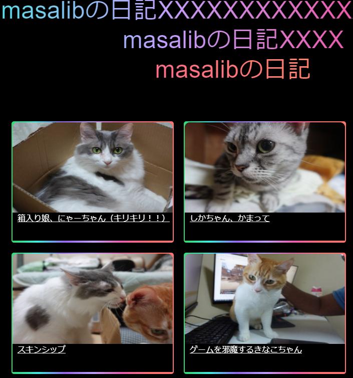 f:id:masalib:20201224034029p:image:w400
